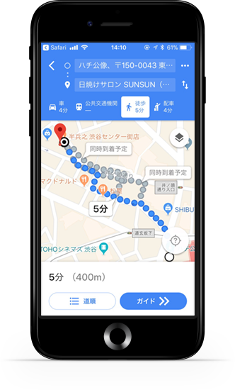 5 minutes on foot from Hachiko statue
