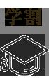 学割・学生帽のイラスト画像